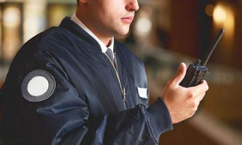 Rondes de sécurité - Agent